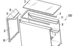 IP66 Sealing Element